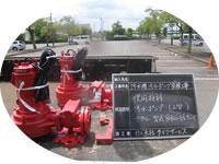 6-汚水ポンプ交換工事