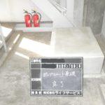 消火栓 (3)