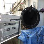 タンク点検塗装作業 (2)